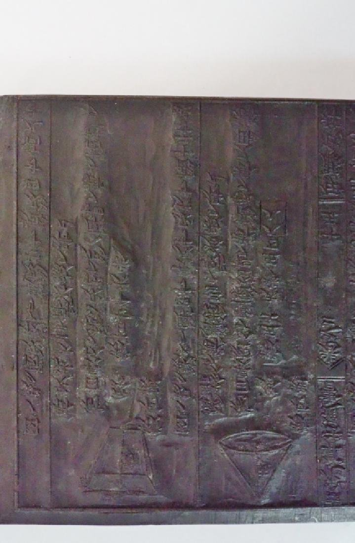 Chinese Carved Printing Block / Plank - 5