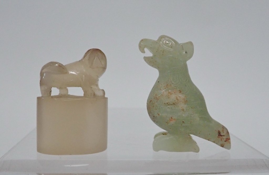 Chinese Carved Jade Assortment - 3