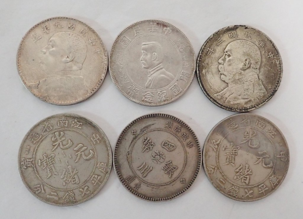 Six Chinese Silver Dollar Coins