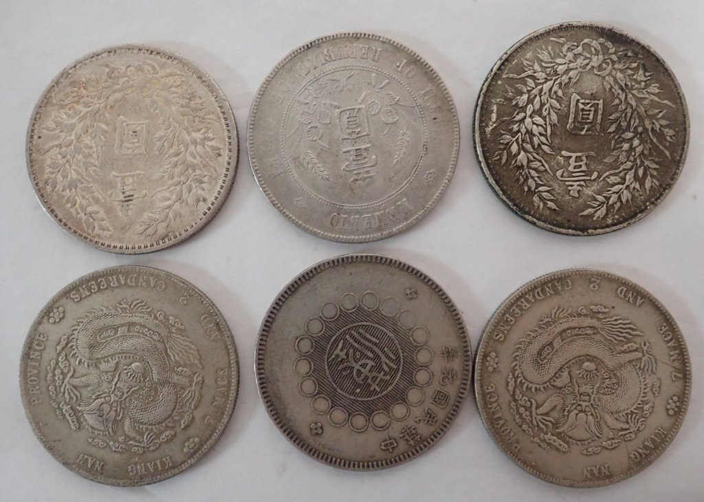 Six Chinese Silver Dollar Coins - 2