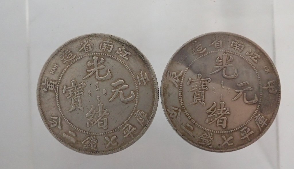 Six Chinese Silver Dollar Coins - 3