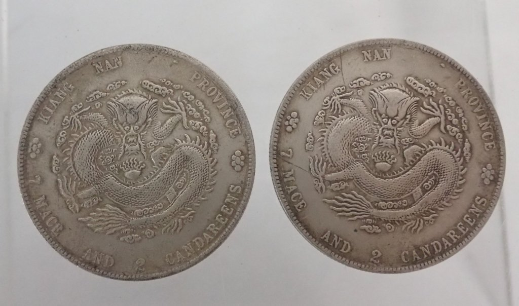 Six Chinese Silver Dollar Coins - 4