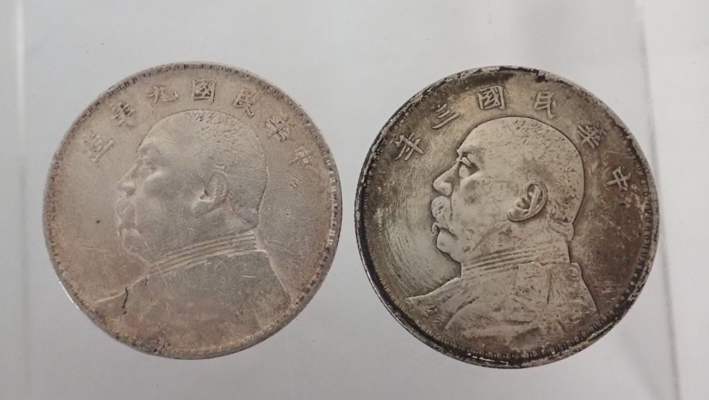 Six Chinese Silver Dollar Coins - 5