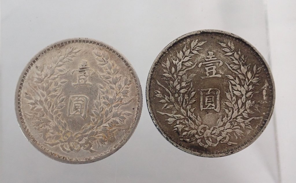 Six Chinese Silver Dollar Coins - 6
