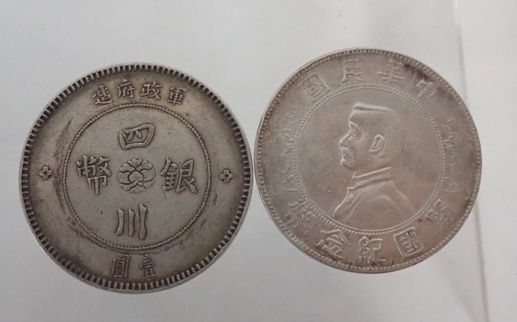 Six Chinese Silver Dollar Coins - 7