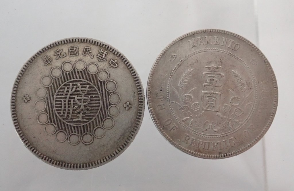 Six Chinese Silver Dollar Coins - 8