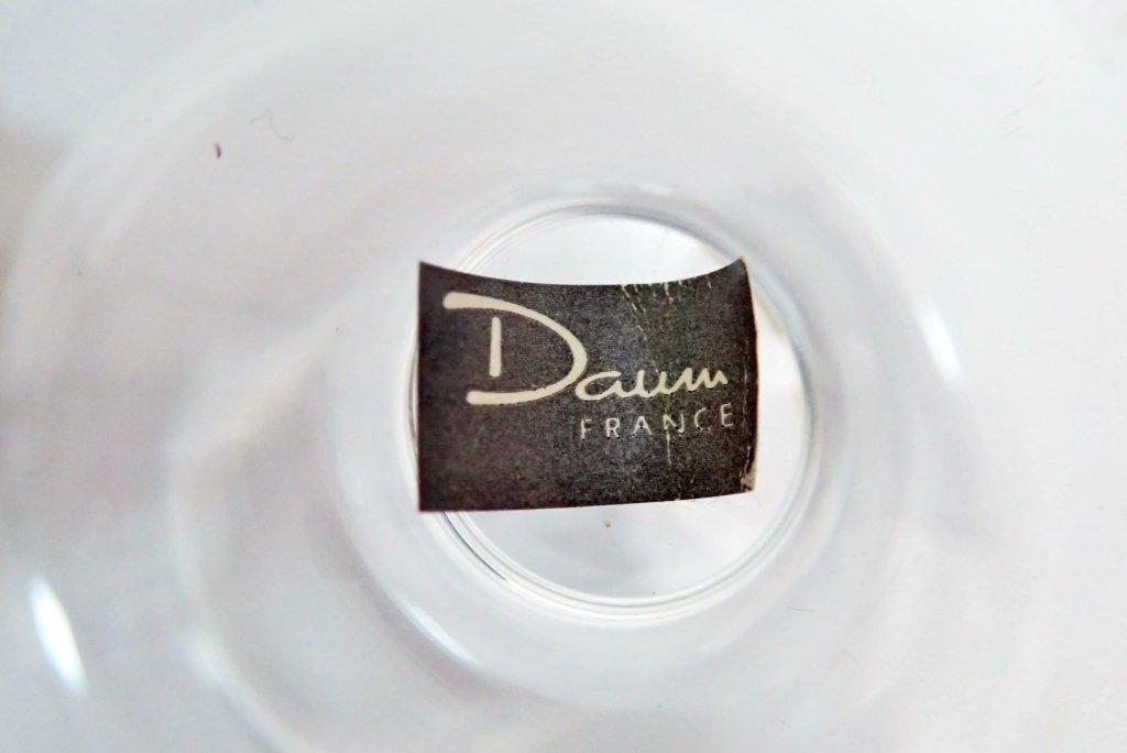 Daum France Butterfly Perfume Bottle - 6