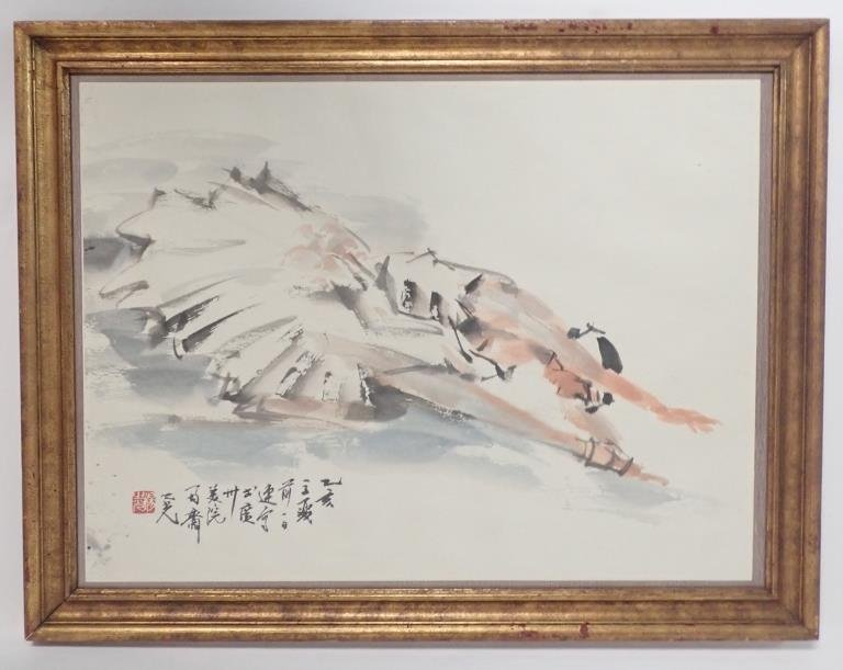 Chinese Watercolor of Ballerina, Signed
