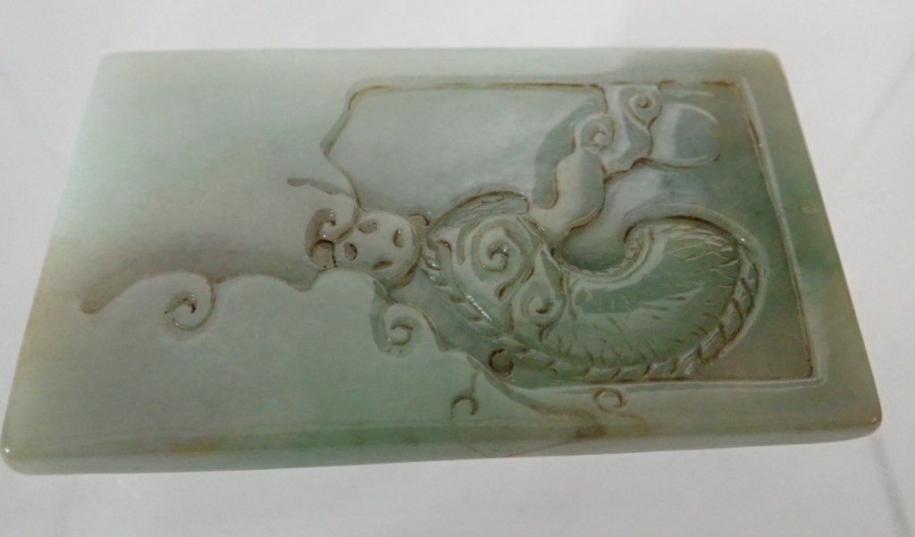 Jade Double Sided Carved Chinese Dragon Pendant - 5