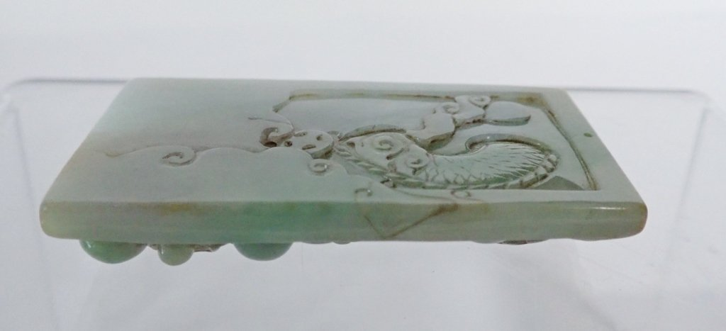 Jade Double Sided Carved Chinese Dragon Pendant - 6