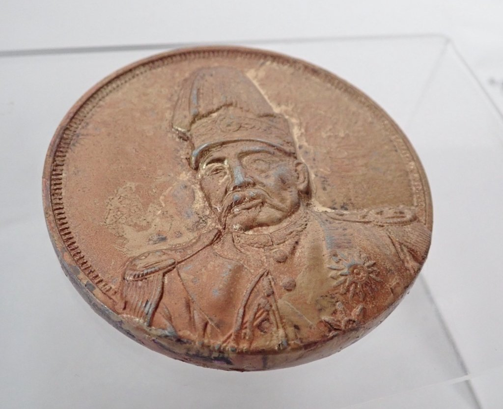 2 Large Chinese Commemorative Coins - 8