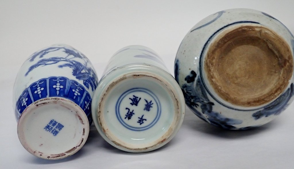 Blue & White Asian Vase Assortment - 7