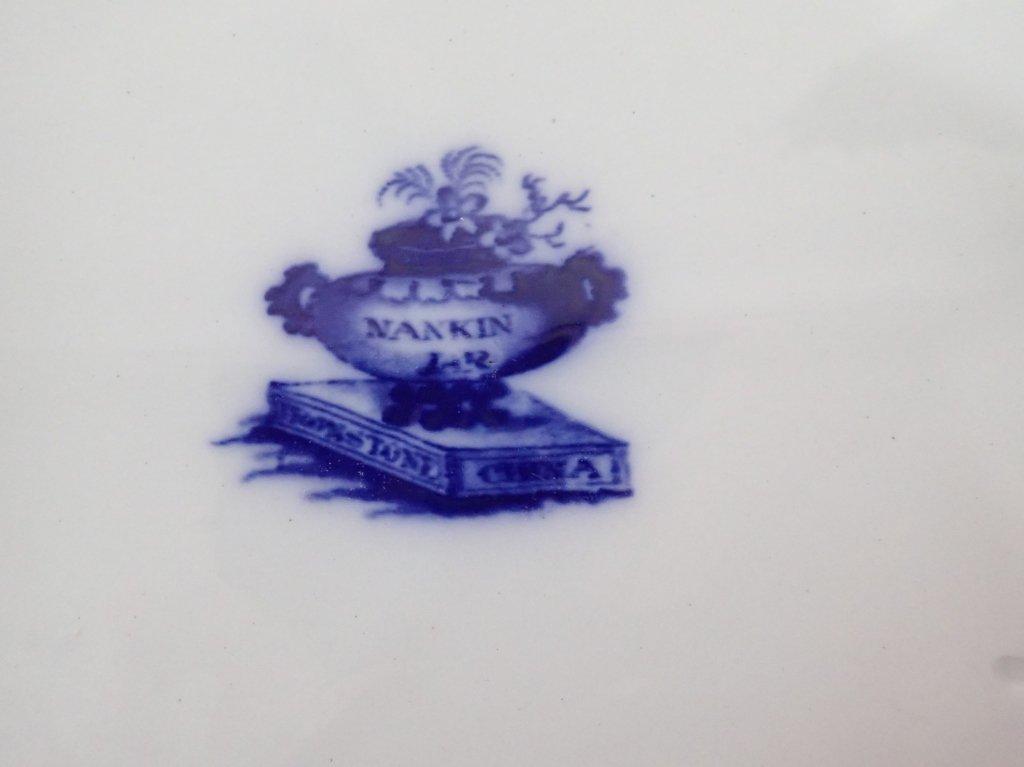 Blue & White Ashford Ironstone Serving Platter - 6