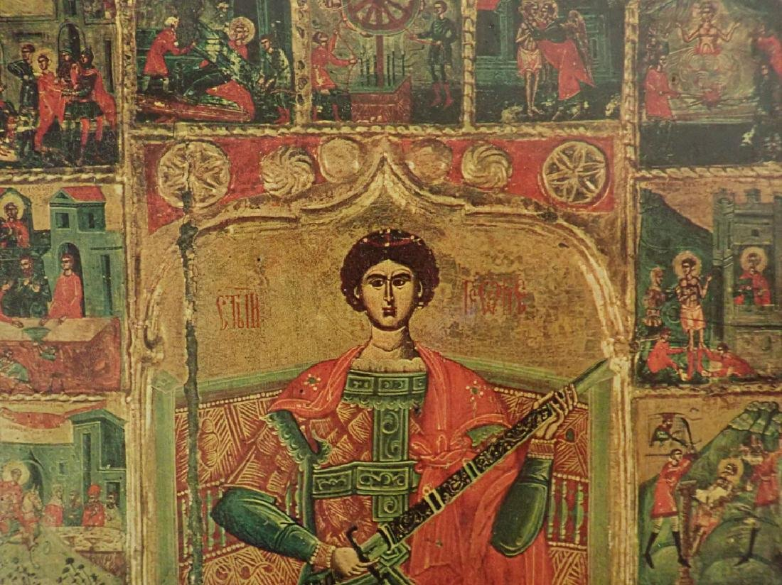 Saint St George Russian Orthodox Wooden Icon - 2