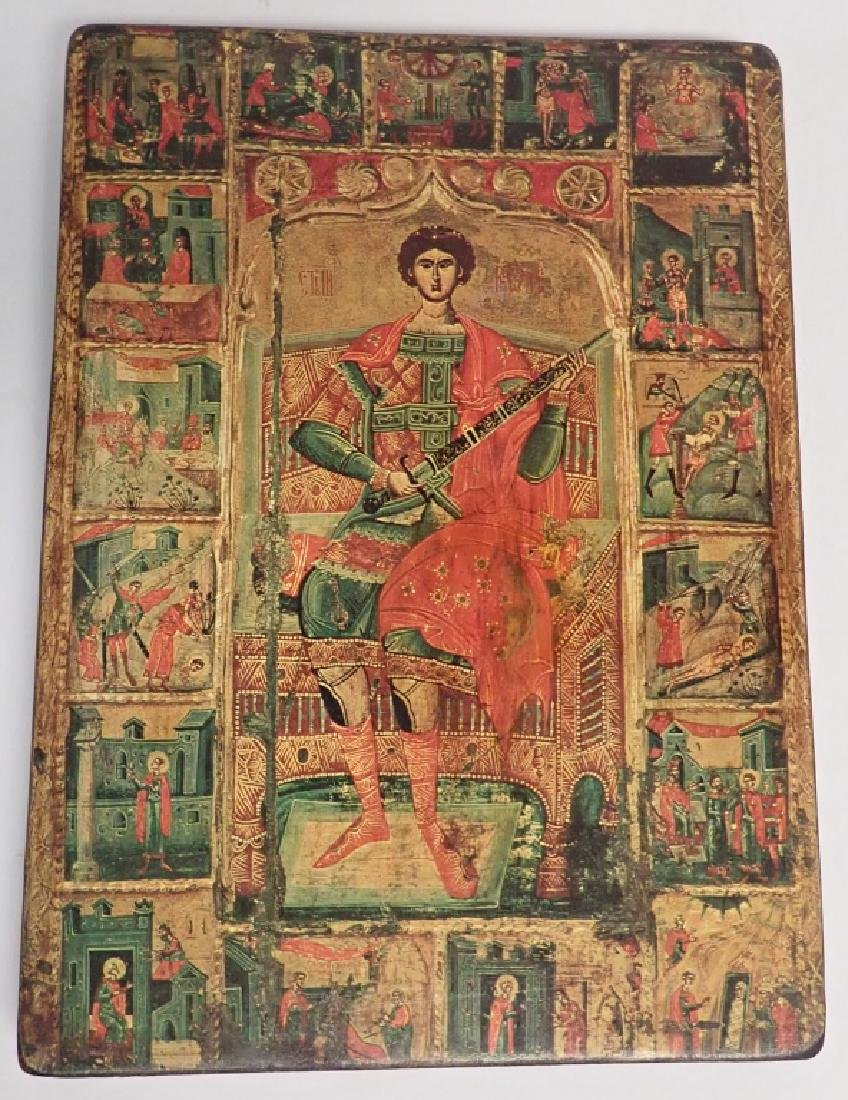 Saint St George Russian Orthodox Wooden Icon - 8