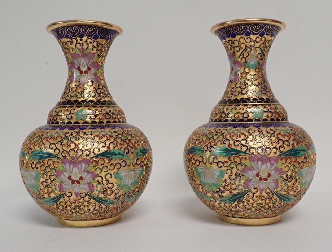 Pair of Vintage Gilt Brass Cloisonne Vases