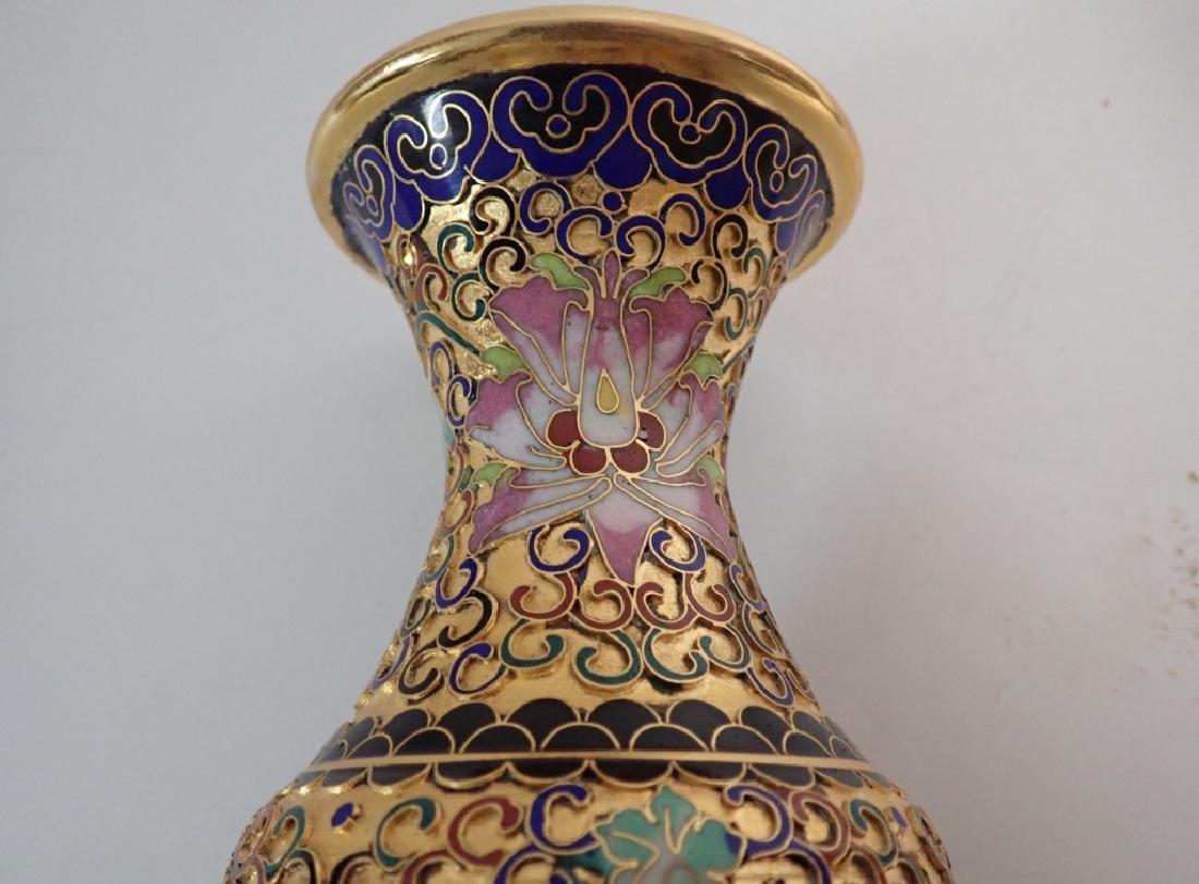Pair of Vintage Gilt Brass Cloisonne Vases - 7