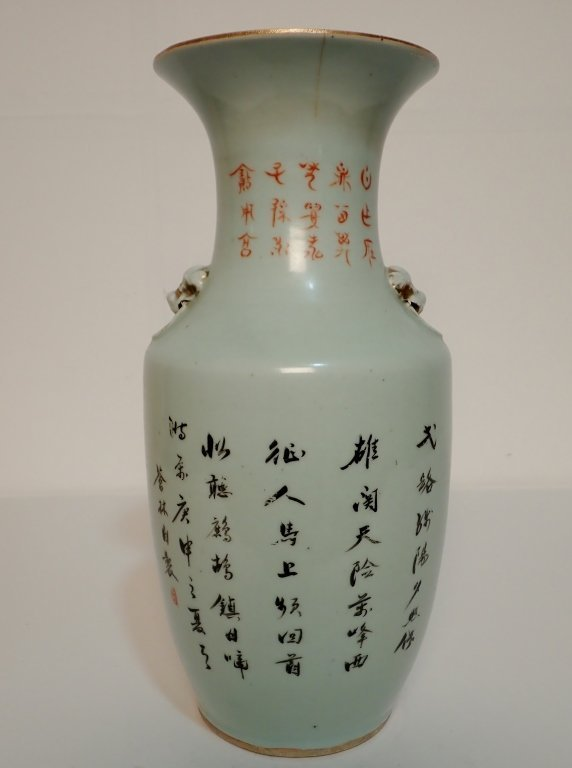 Group of Large Pottery Vessels - 9