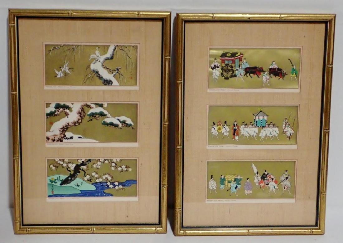 Grouping of Framed Artwork - 11