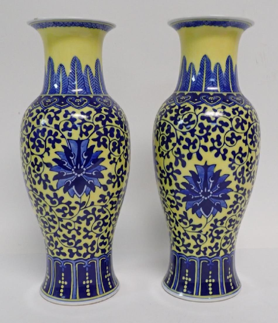 Pair of Vintage Famille Jaune Vases