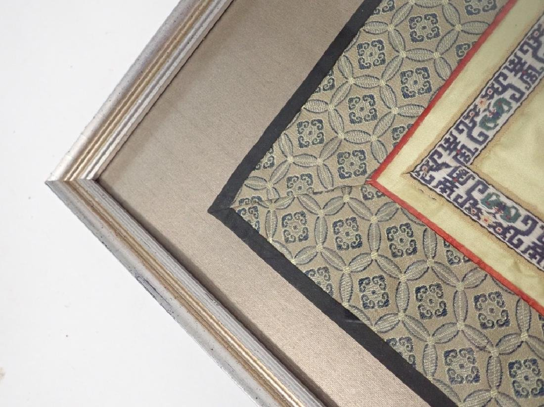 Framed Floral Asian Silk Embroidery Panel - 6