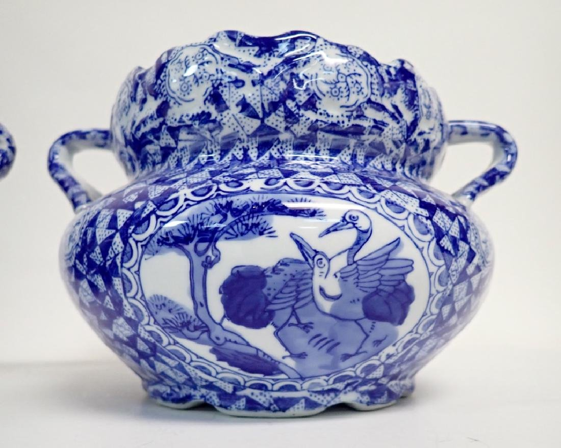 Pair Blue & White Chinese Handled Vessels - 10