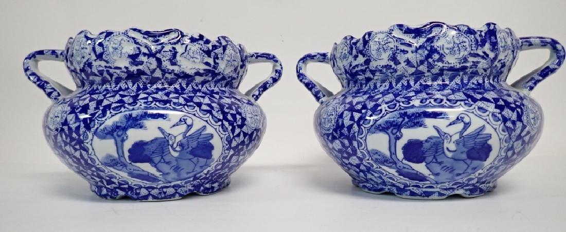 Pair Blue & White Chinese Handled Vessels