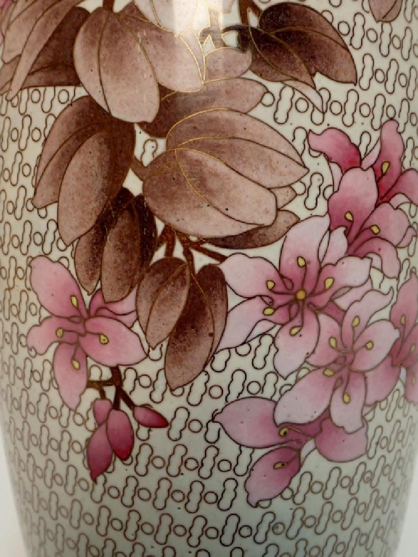 Chinese Cloisonne Vase with Floral Motif - 10