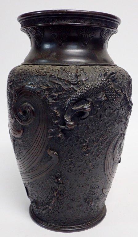 Japanese Bronze Planter