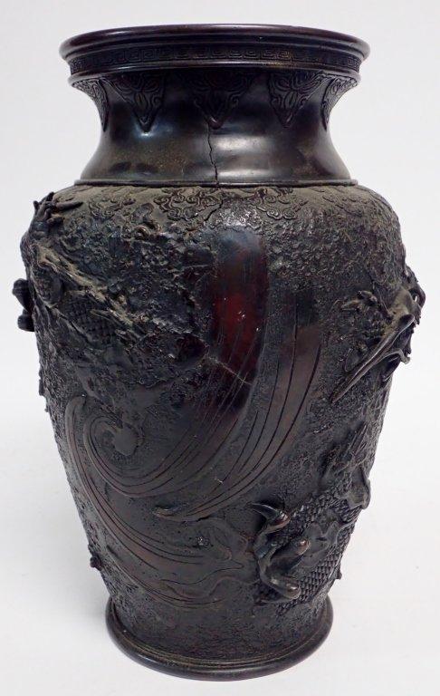 Japanese Bronze Planter - 2