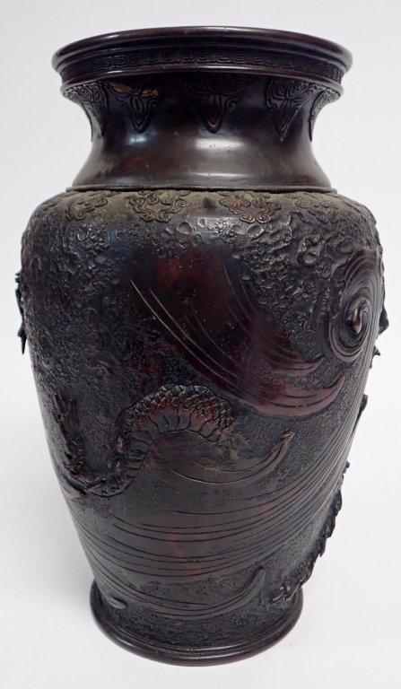 Japanese Bronze Planter - 4