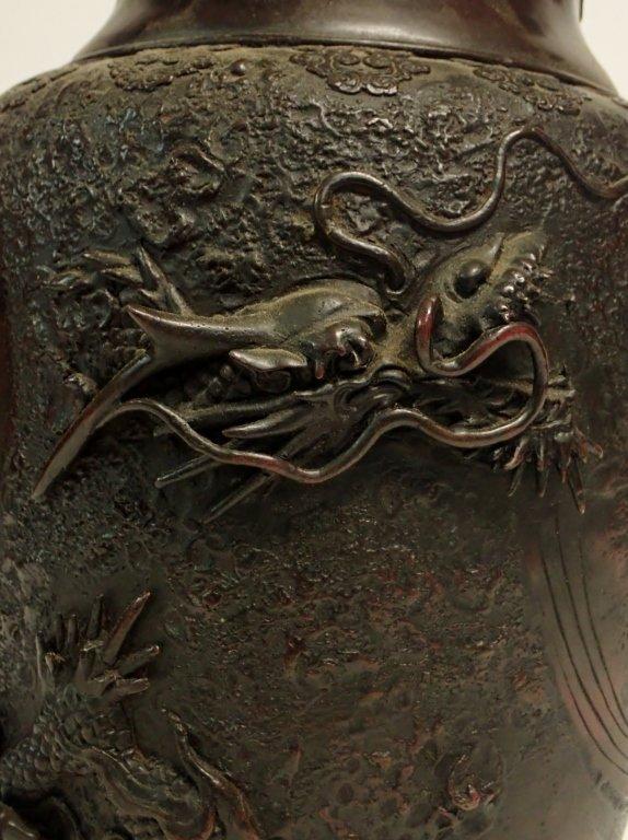 Japanese Bronze Planter - 9