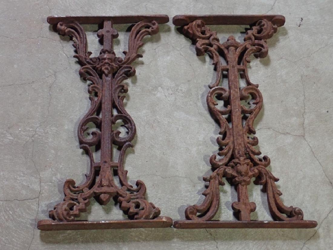 Pair of Iron Architectural Elements