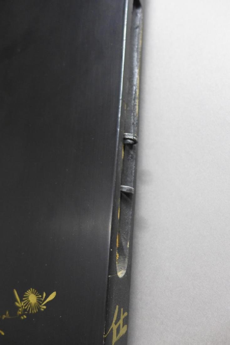 8 Panel Hardstone Inlay Floor Screen - 7