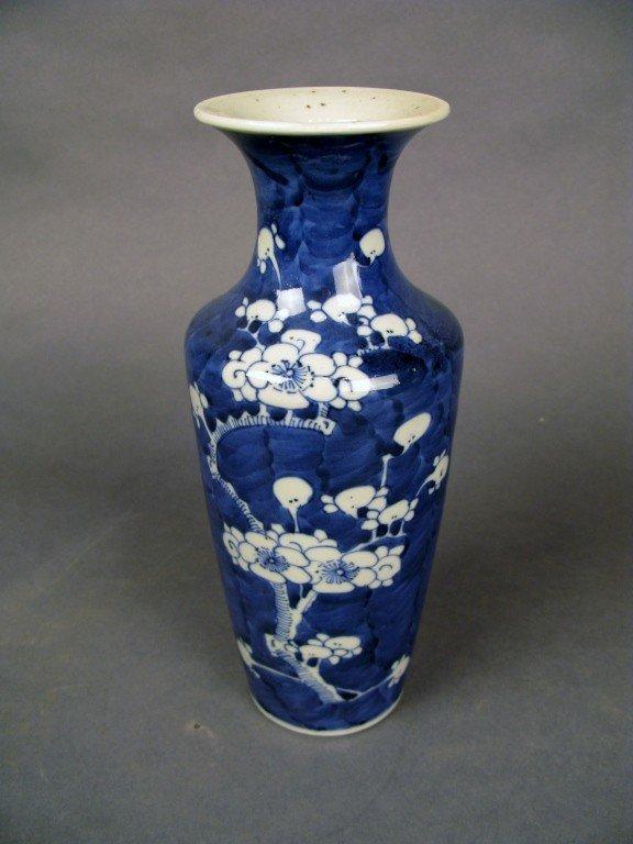 6: Blue and White vase