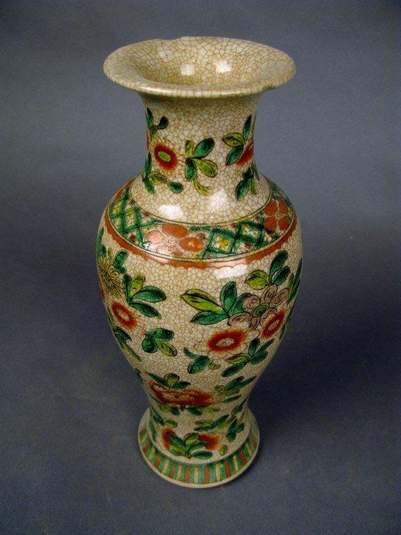 8: Chinese vase