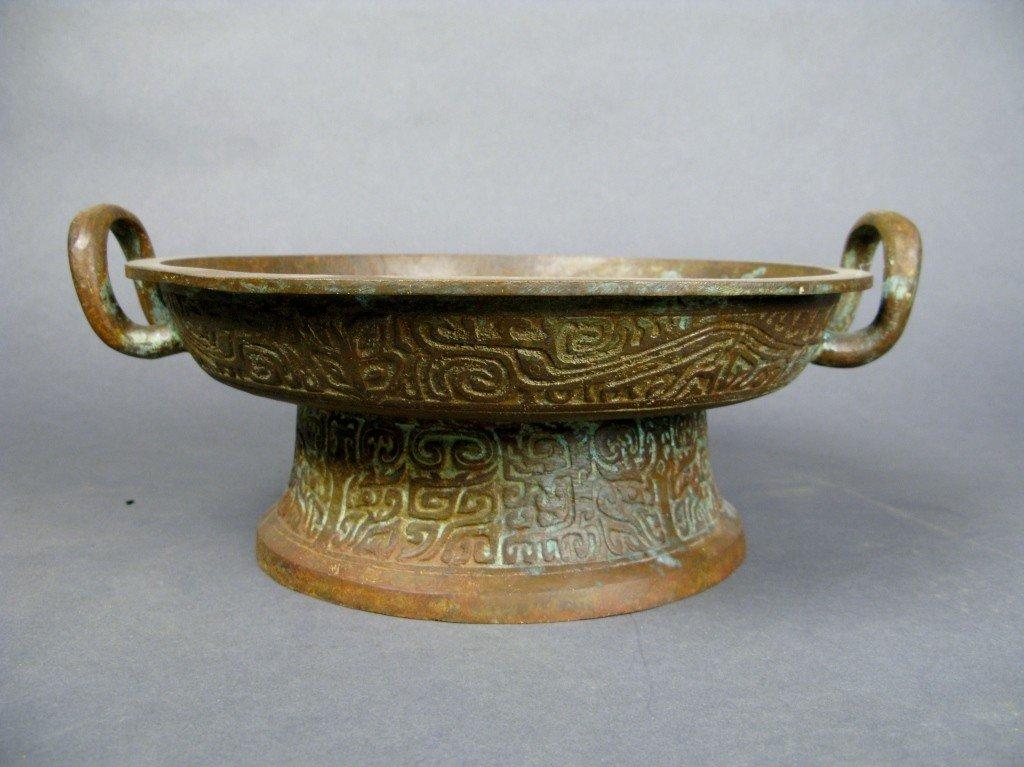 11: Chinese bronze bowl