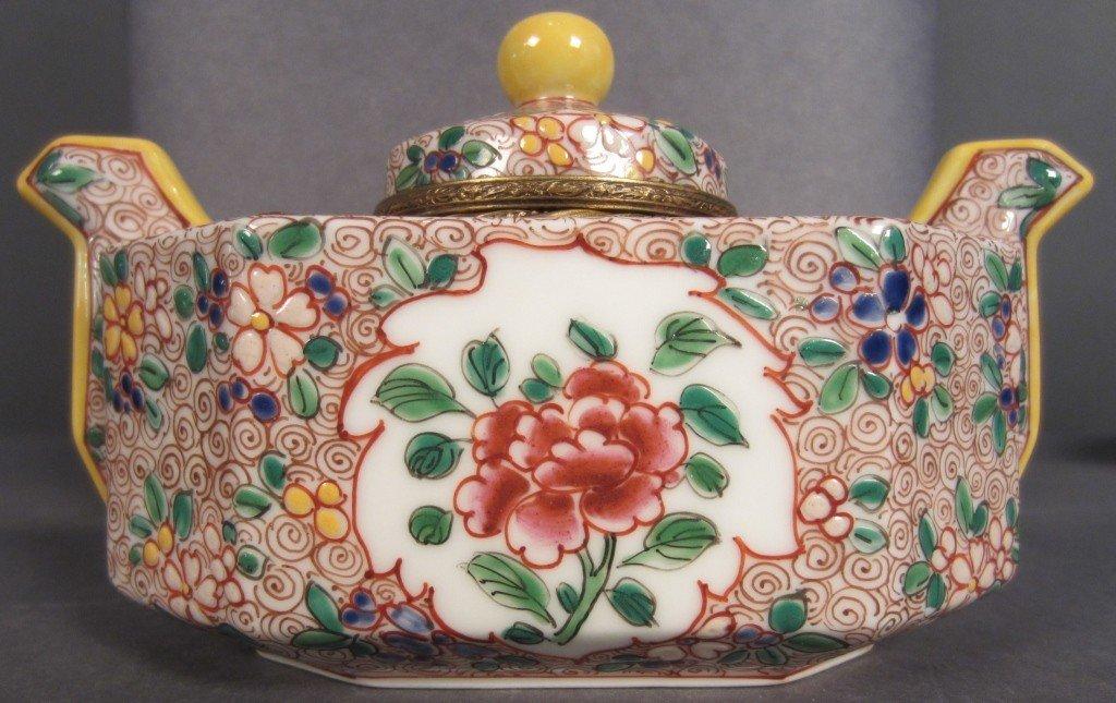 19: Sevres Hand Painted Porcelain Vessel