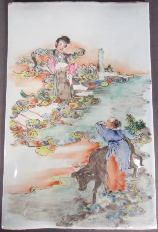 239: 3 Chinese Porcelain Plaques - 4