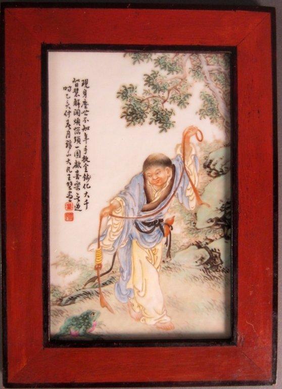 Asian Porcelain Plaque, 20th C