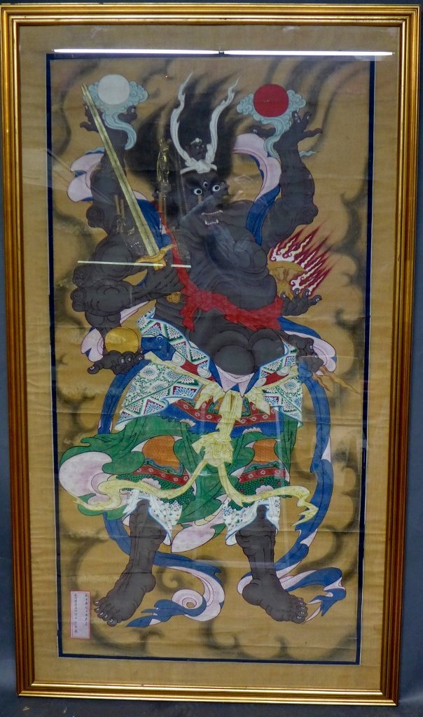 Chinese 18th C Figural Painting