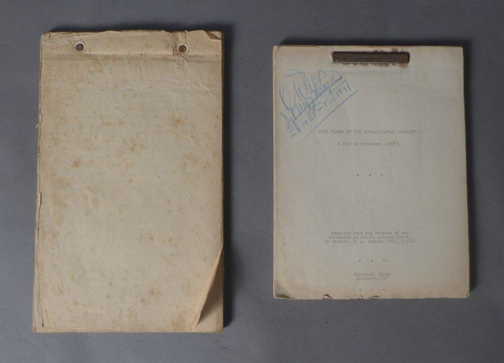 Pair of Sino-Japanise War Essays / Scripts