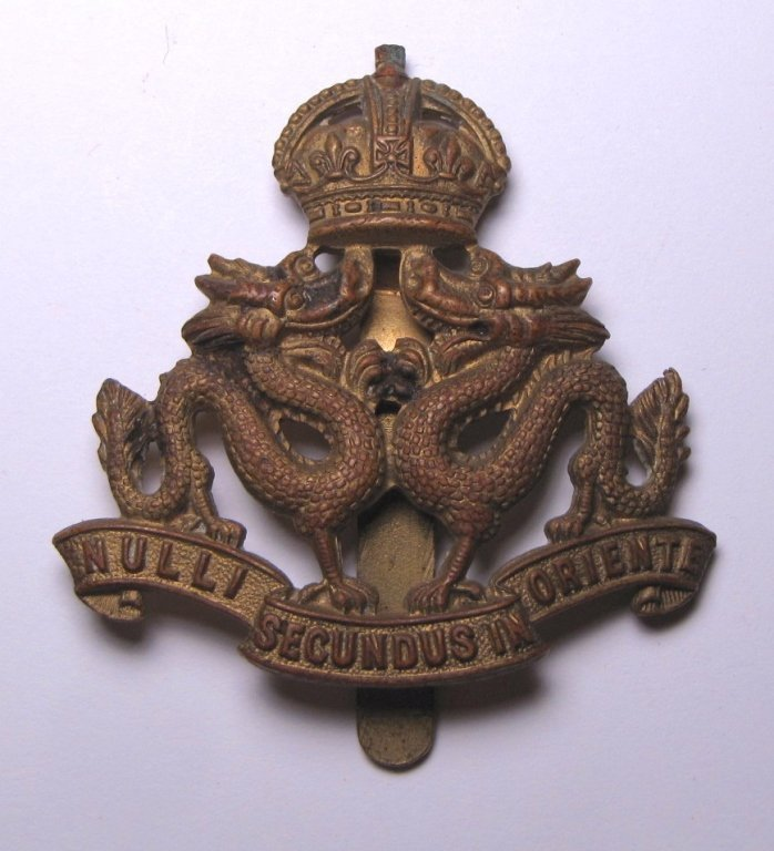 Royal Hong Kong Regiment Defence Force Badge