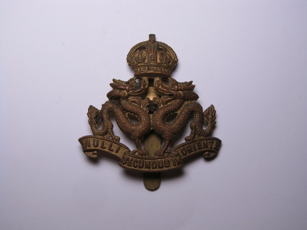 Royal Hong Kong Regiment Defence Force Badge - 2