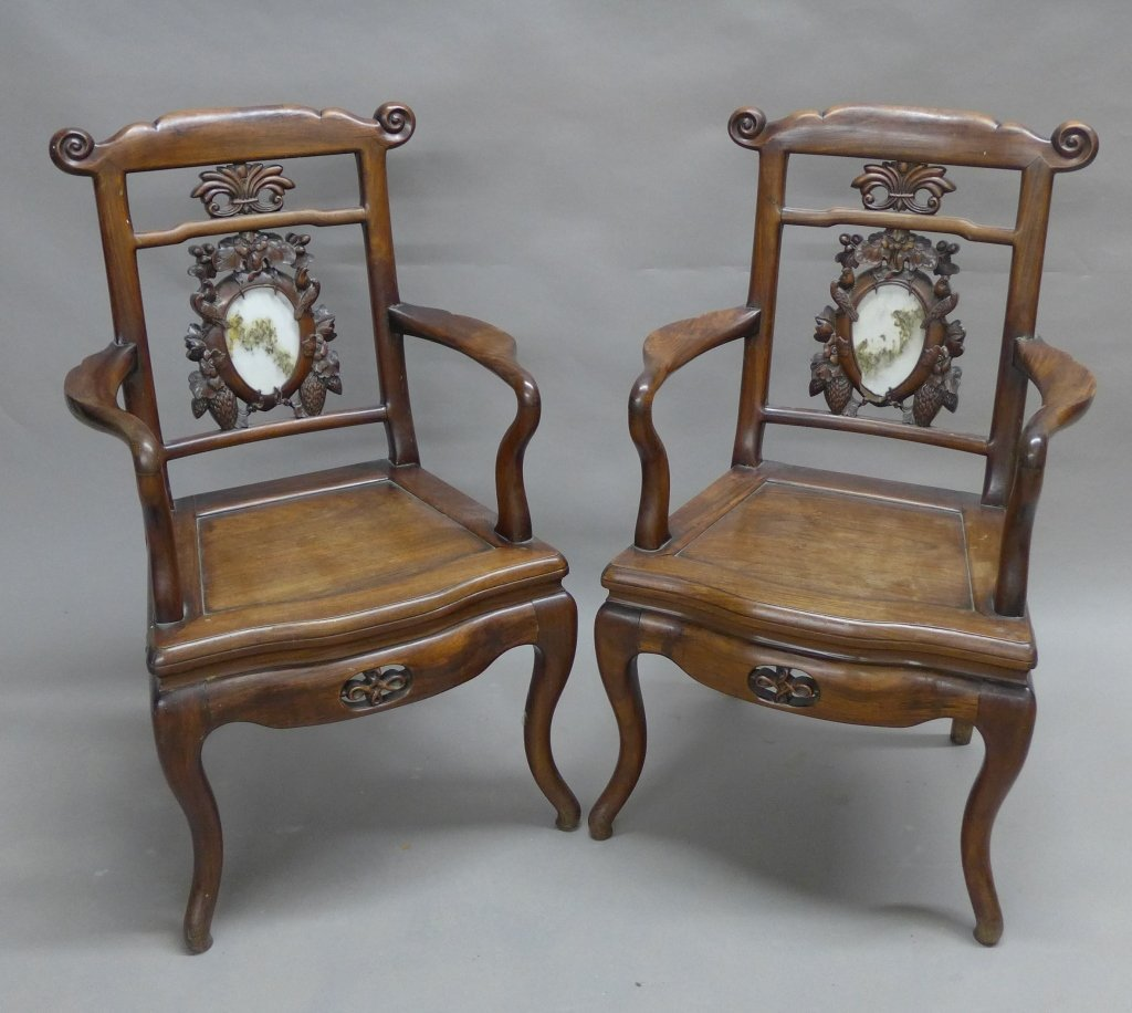 Pair Chinese Hardwood Carved Wood Armchairs