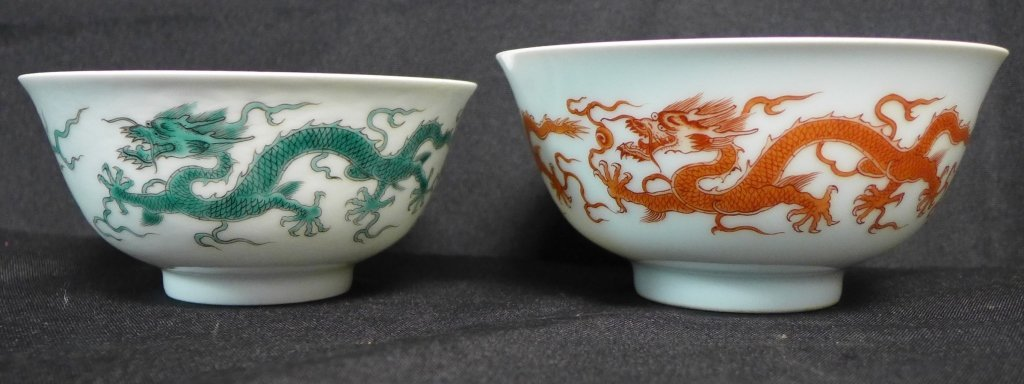 Two Chinese Porcelain Dragon Bowls