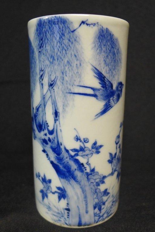 Chinese Blue and White Brush Pot, Republic Period