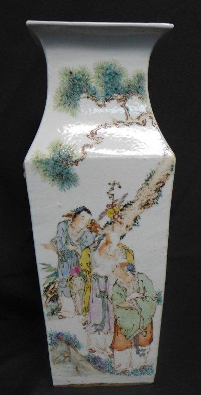 Chinese Porcelain Vase, Republic Period