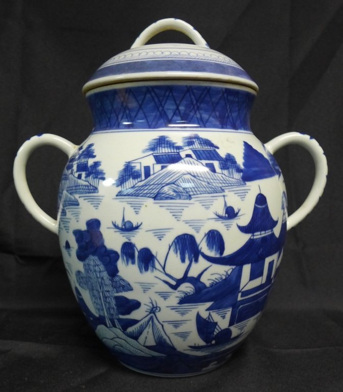 Rare Doubled Handled Chinese Blue & White Jar