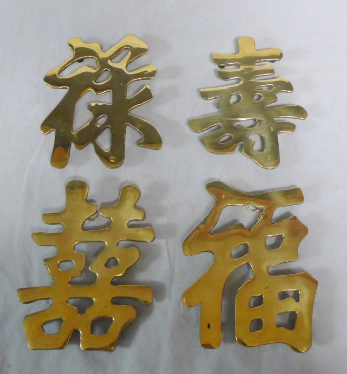 Four Brass Trivets, Chinese Characters